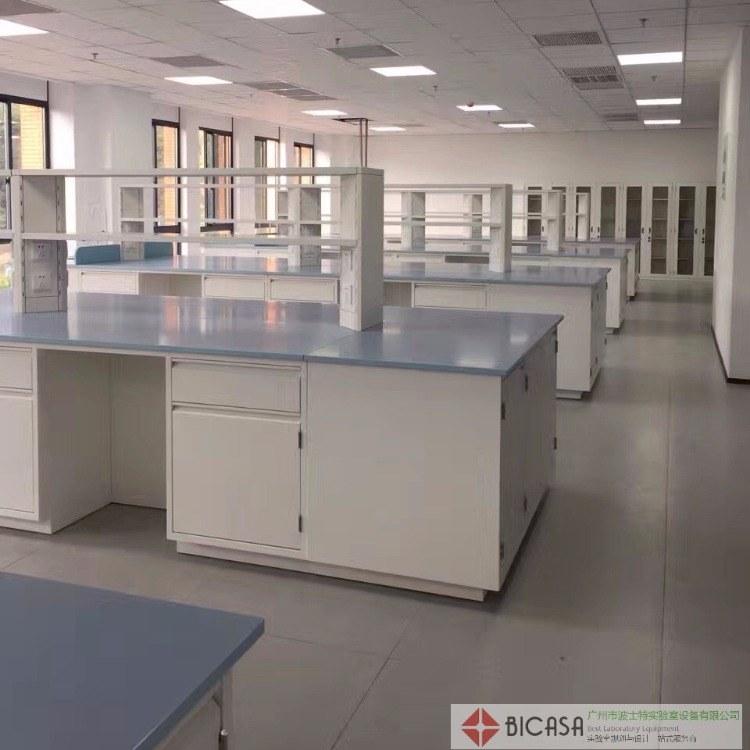 波士特实验室家具 中央台 专用通风柜 试剂柜