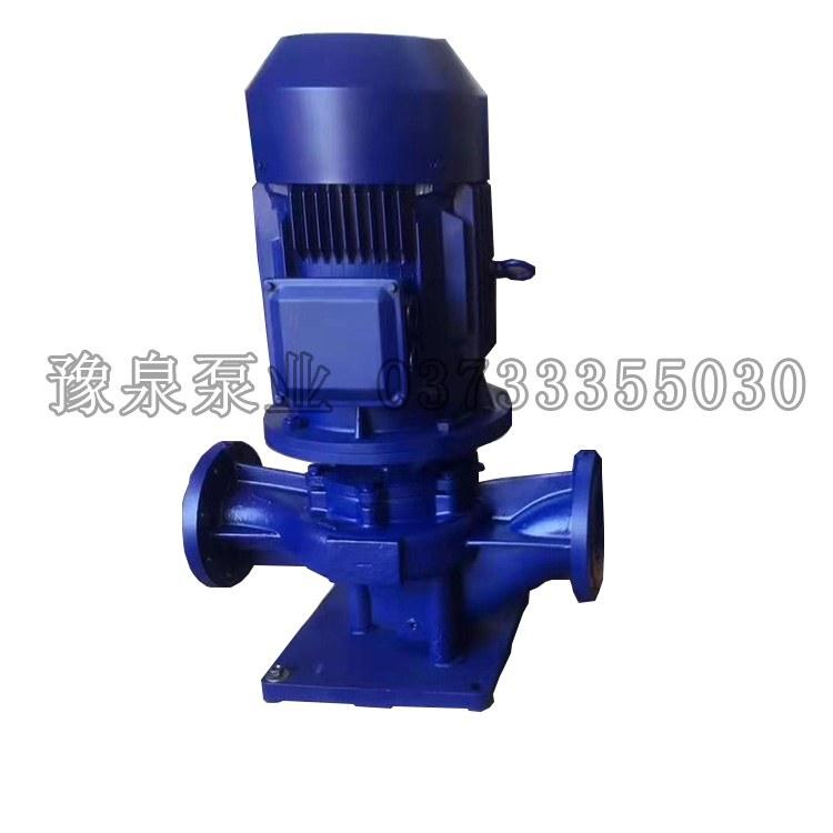 ISGD低转速立式离心泵 优质离心泵型号齐全 新乡水泵生产厂家价格好