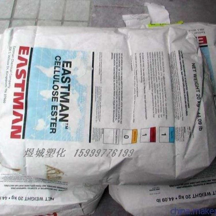 加速溶剂 伊士曼 醋酸丁酸纤维素 CAB-531-1 定向性能 增强油漆 湿涂层溶剂