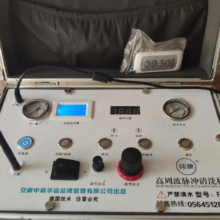 家用空气净化器加盟 全功能清洗设备 空气净化器代理