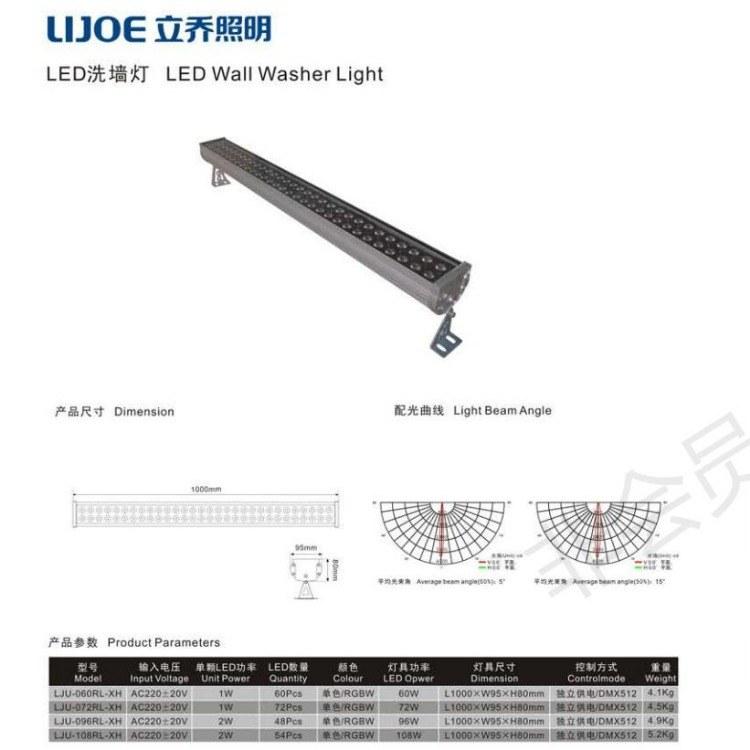 照明道路照明系列LED照明路灯批