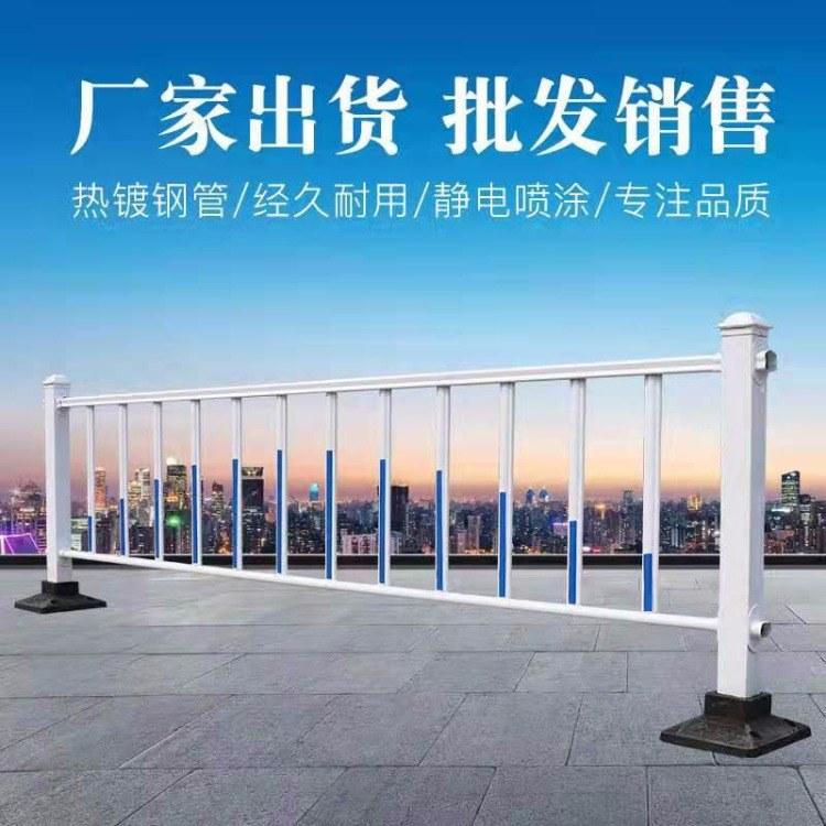道路市政护栏   京式隔离广告宣传马路交通围栏