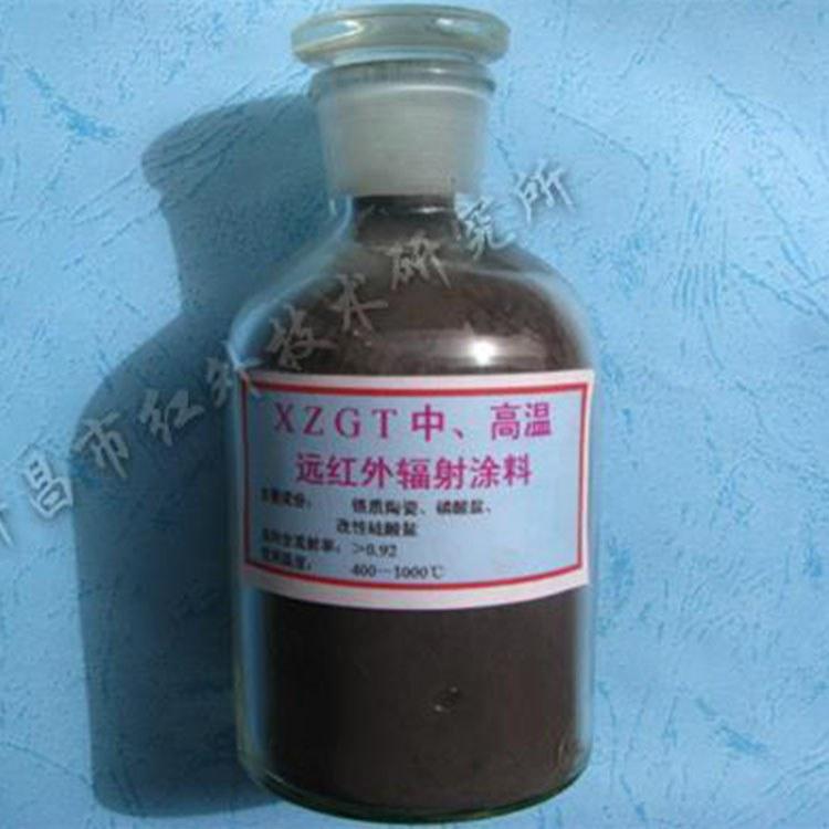 红外辐射涂料-窑炉节能涂料-质量可靠-厂家批发-红外科技研究所