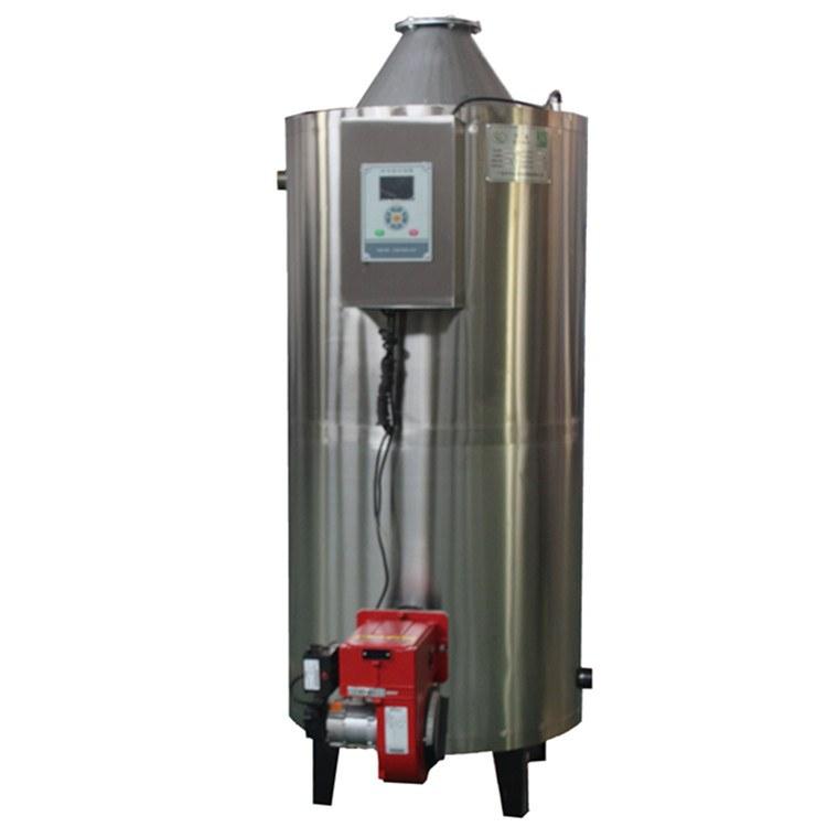 立式燃油热水锅炉常压用于供暖取暖加热水