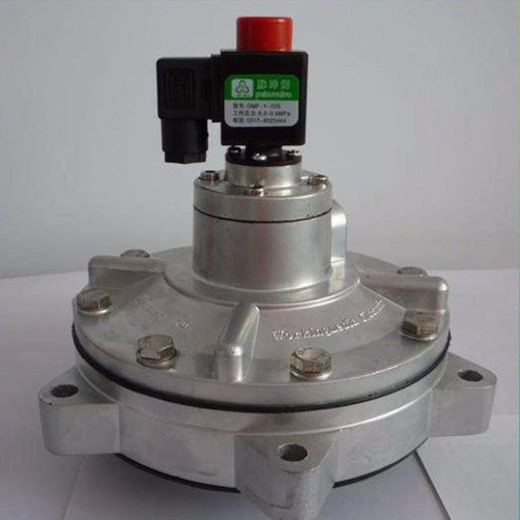 直角式 DMF-Z-40s脉冲喷吹阀 DMF-Y-62S 淹没式 速连式电磁脉冲阀