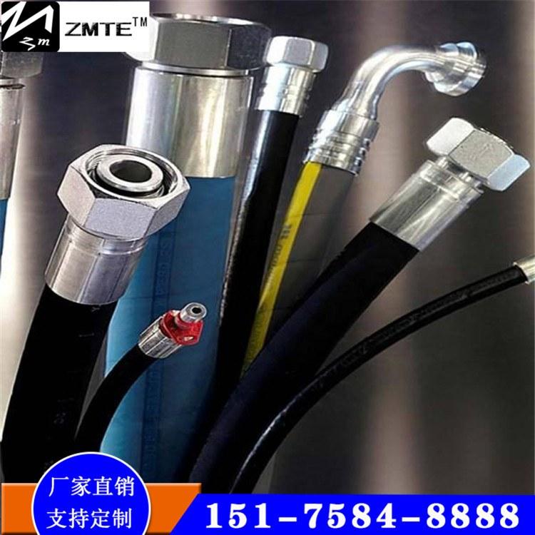 中美 生产钢丝编织高压胶管-耐油耐腐蚀高压胶管-耐高温蒸汽胶管-量大从优