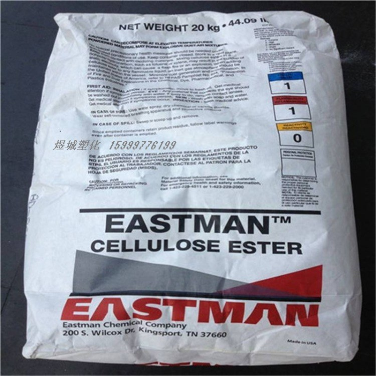 美国伊士曼 CAB-381-20 改善流平 耐黄变 抛光性 控制粘度