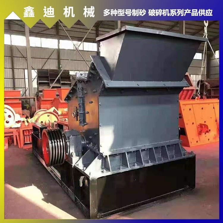鑫迪 小型液压开箱制砂机 矿石制砂机设备 石灰石细碎制砂机设备