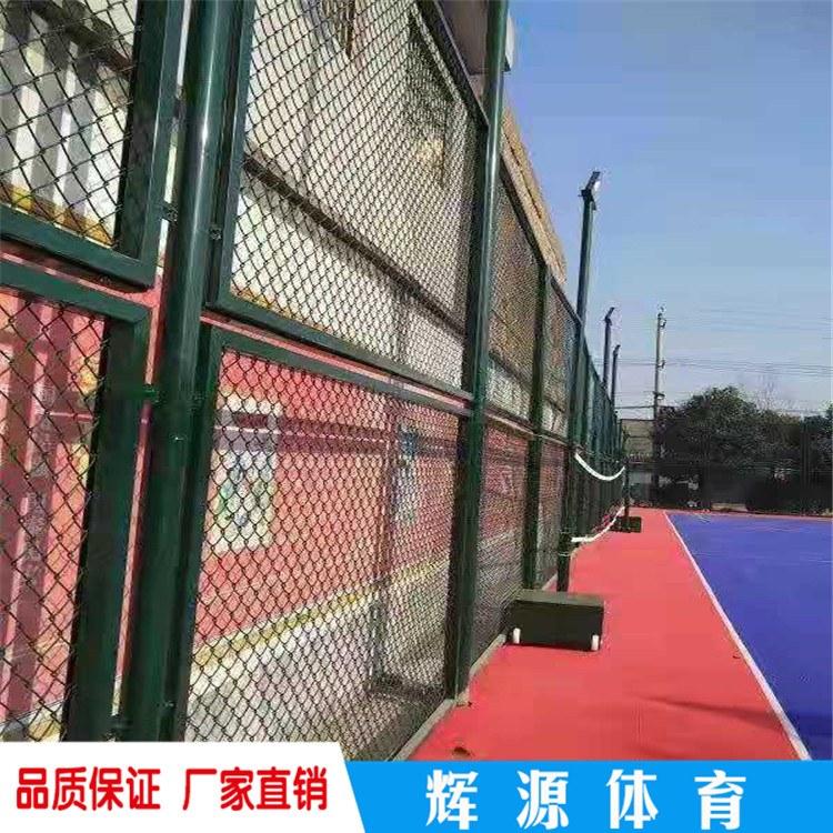 浙江笼式足球场护栏 无锡学校操场围网 高尔夫球场围栏