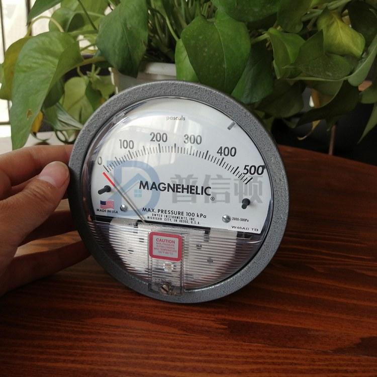 德威尔2000-60pa差压表0~100pa指针式压力表magnehelic高精度风压