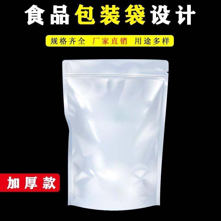 包装袋印刷厂 食品包装袋印刷价格 厂家直销 中茂塑业