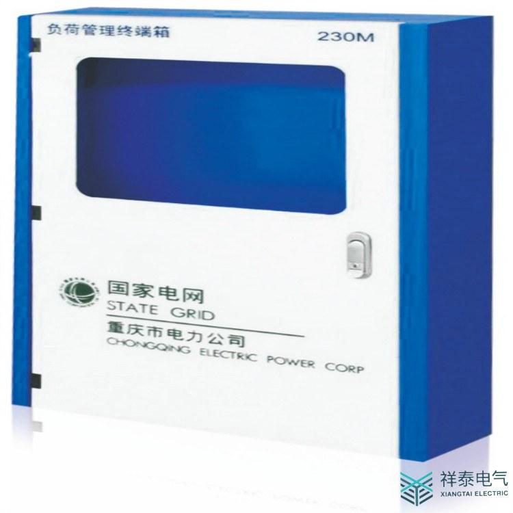 祥泰电气 低电配电箱 低压配电箱 生产厂家