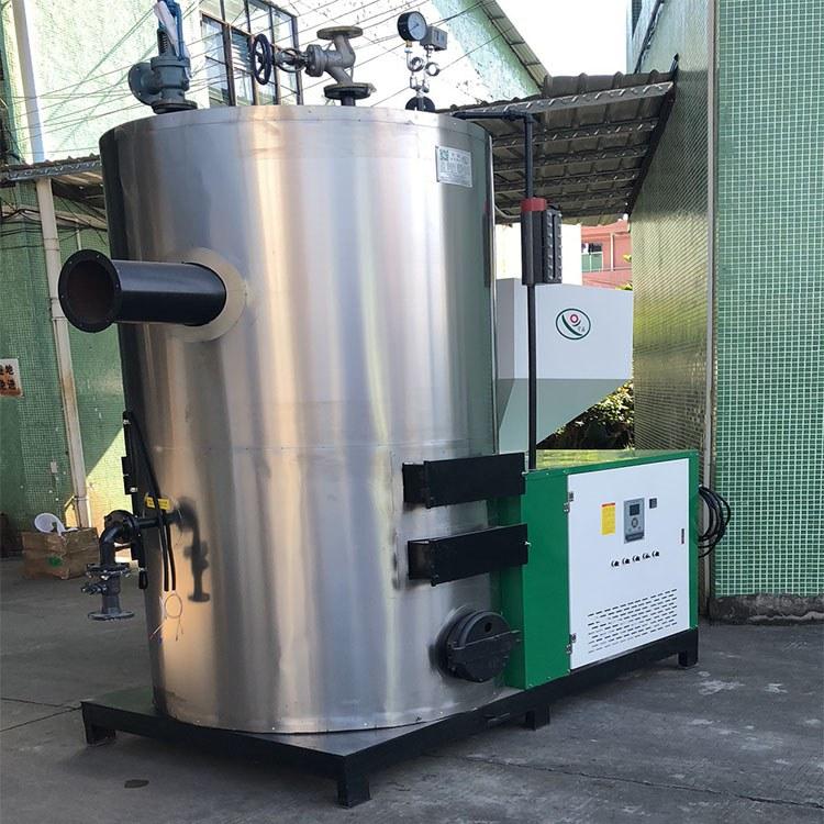 厂家供应生物质锅炉500KG免报检生物质颗粒蒸汽发生器节能环保型