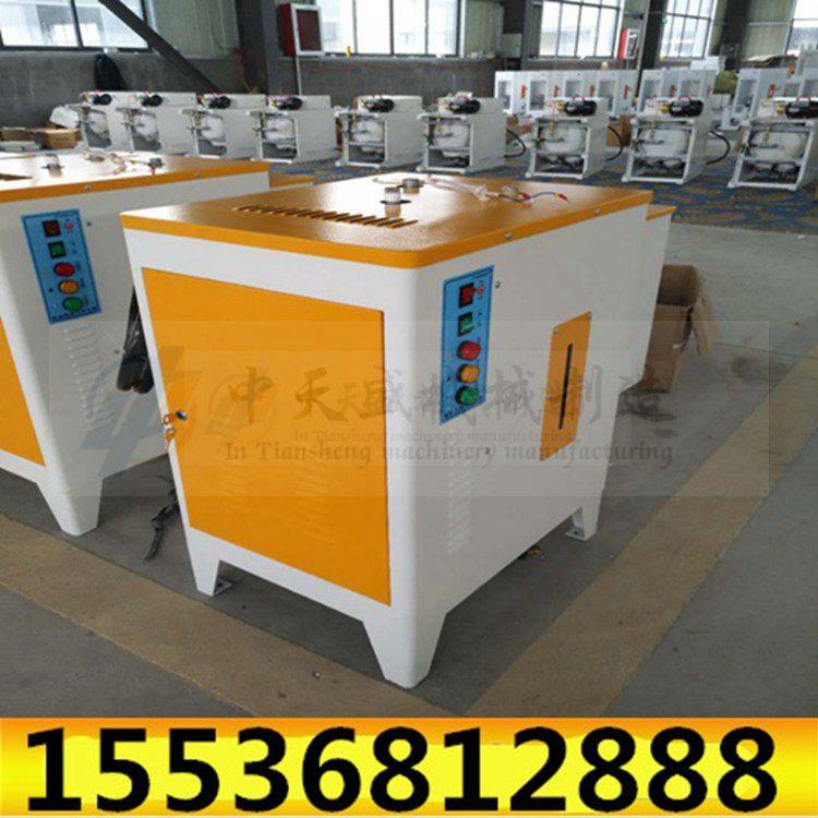 24KW混凝土养护器电加热蒸汽发生器桥梁养护机厂家直销