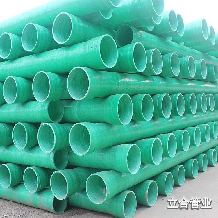 立合管业专业定做玻璃钢电缆管生产厂家  安徽合肥玻璃钢电缆保护管批发选择