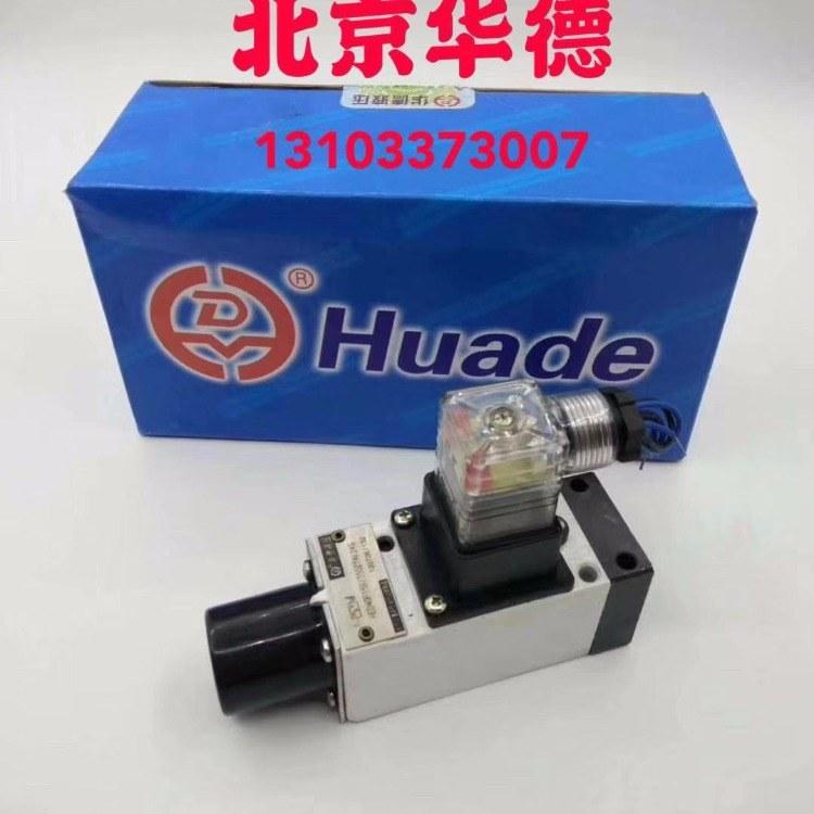华德继电器 压力继电器 液压阀/马达 液压成套设备