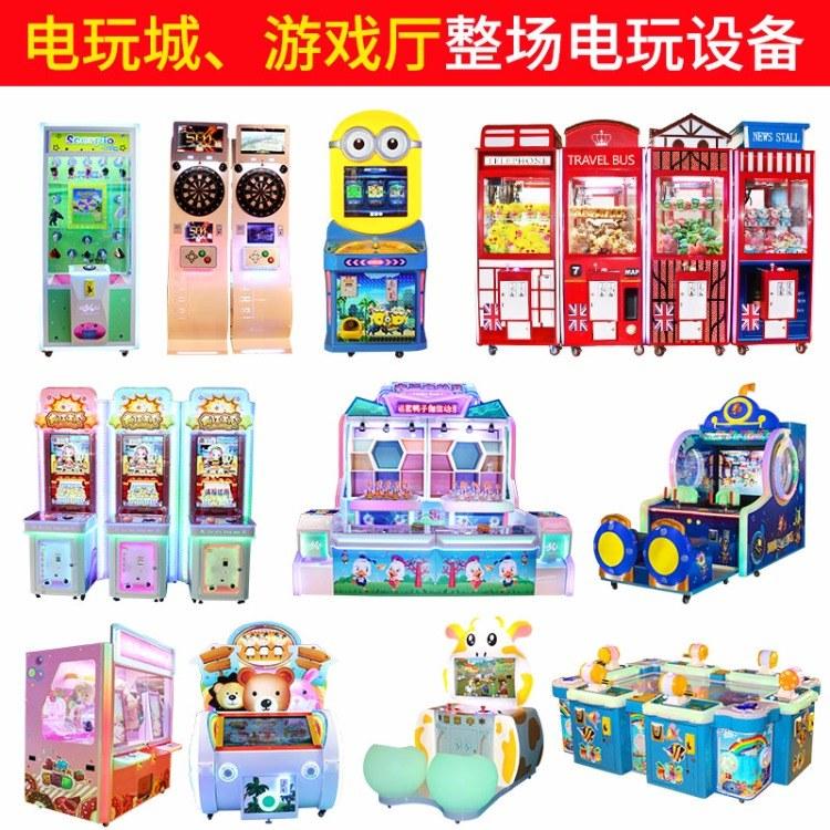 「贝贝熊」全国大量回收电玩城游戏机 儿童动漫城游戏机