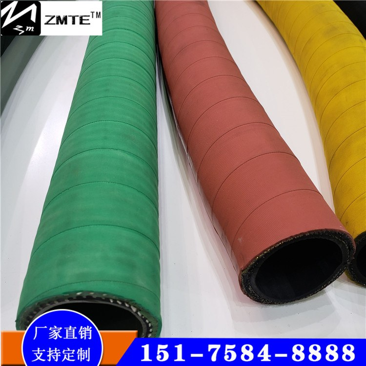 中美 厂家销售耐高温高压胶管-耐腐蚀进输水高压胶管--耐腐蚀胶管-量大从优