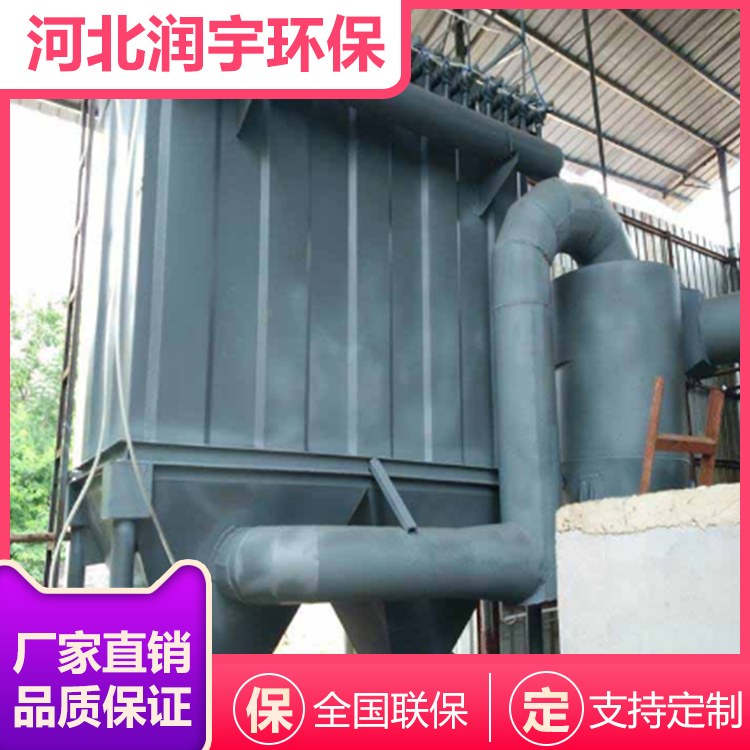 现货布袋除尘器_脉冲单机滤筒除尘器_机械行业设备