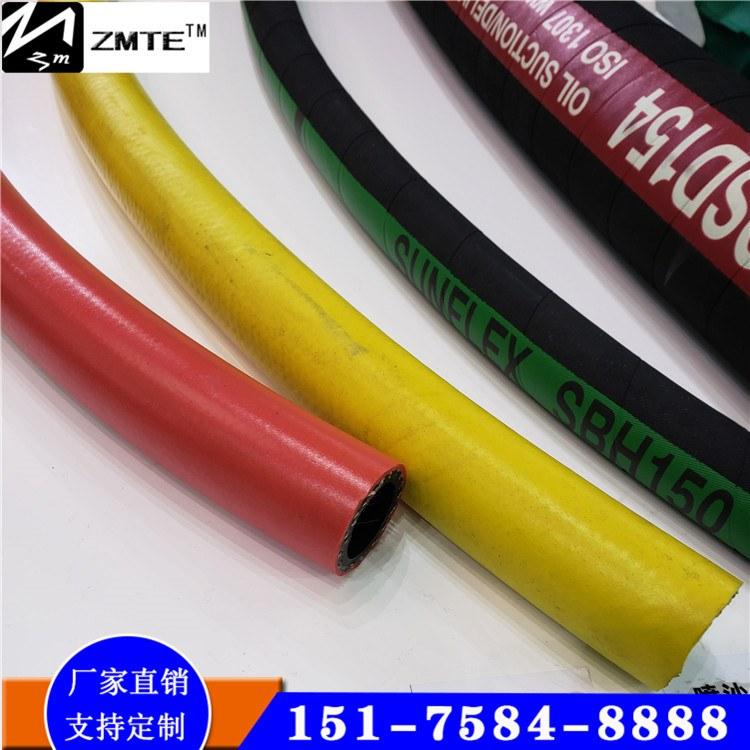 中美 厂家直销耐腐蚀高压胶管-钢丝编织高压胶管-量大从优-诚信商家