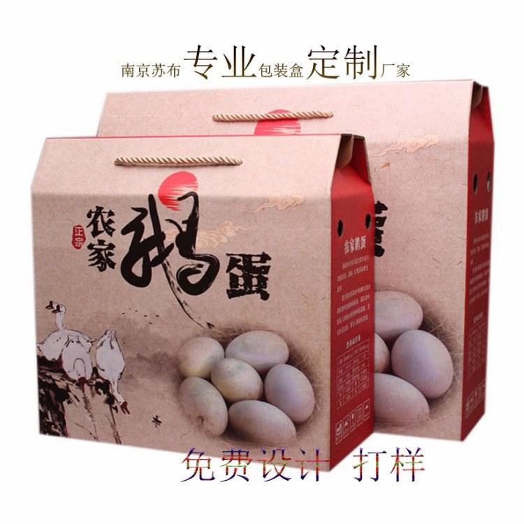 南京包装盒厂{苏布礼盒厂},承接各种酒盒,茶叶盒,首饰盒等印刷包装品热线:025-85631287