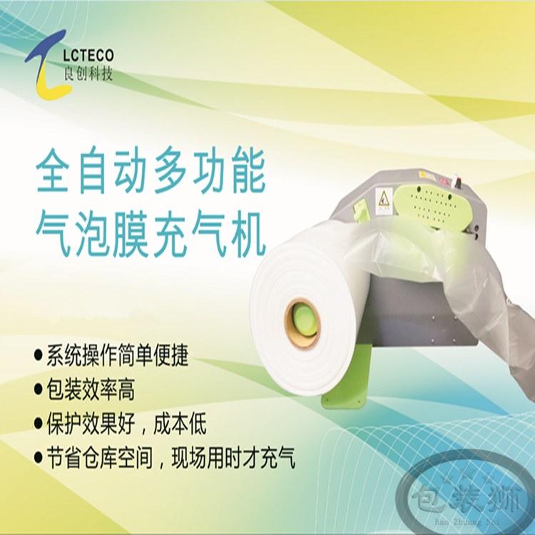 京东网购快递保护物流专用填充保护袋10x20cm