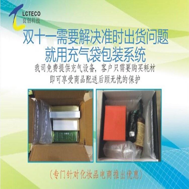 广州保健品奶粉包装盒网购打包快递保护填充电商打包气泡袋10x20cm