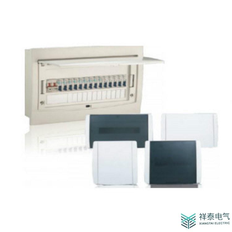 祥泰电气 低压配电箱 低电配电箱 厂家销售