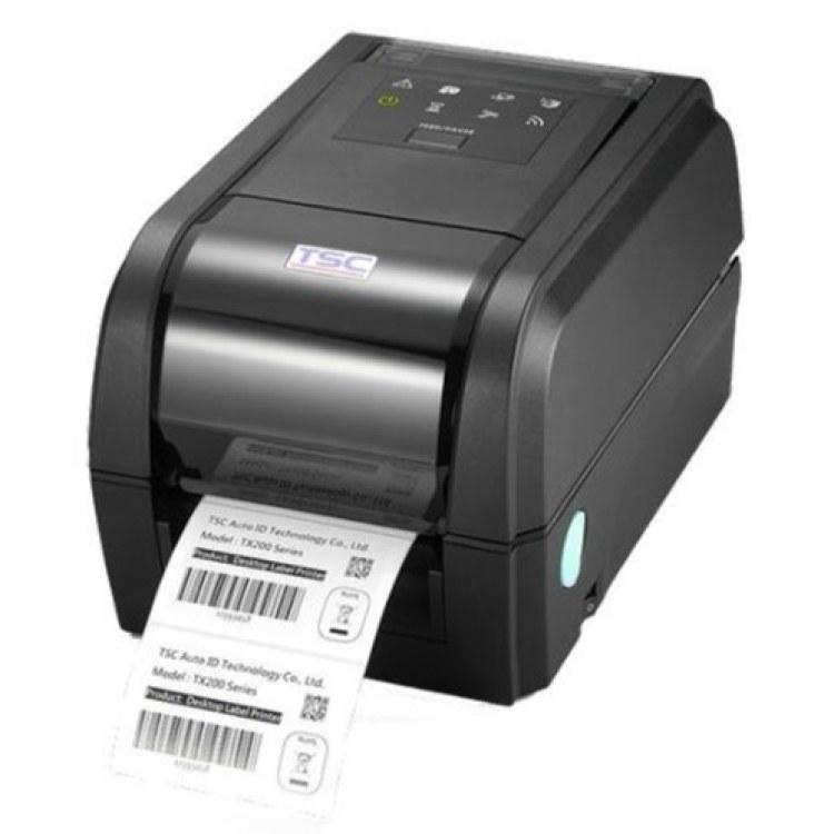 桌面型條碼打印機 辦公條碼打印機