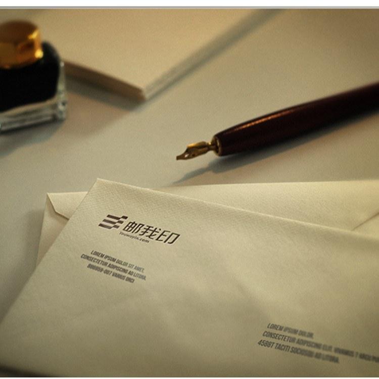 中西式标准信封 二十年制作经验 专业设计免费送货 进口海德堡印刷品质保证