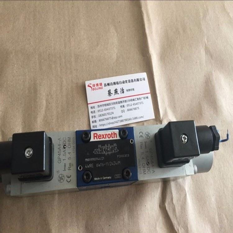 原装进口Rexroth力士乐比例减压阀4WRE6W16-11/24Z4/M