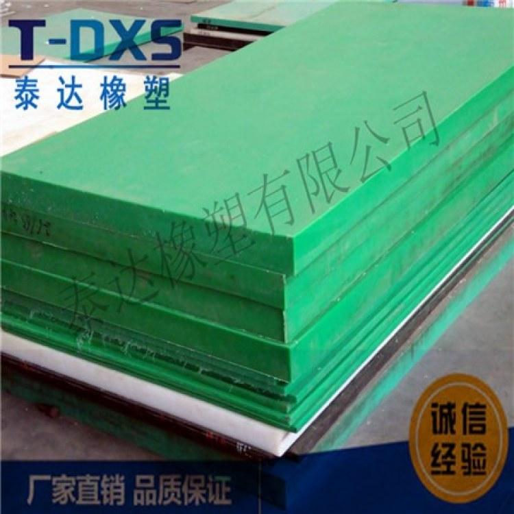 10-220mm厚耐冲击 超高分子聚乙烯板材 热塑性工程塑料