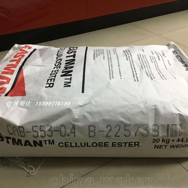 伊士曼醋酸丁酸纤维素 CAP-482-0.5 无气味 印刷油墨 透明套印 定向性能 溶剂释放性