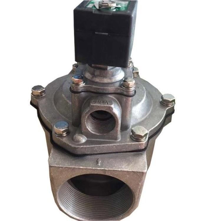 速连式电磁脉冲阀 电磁脉冲阀2.5寸淹没式 直角带螺母式脉冲阀 除尘配件