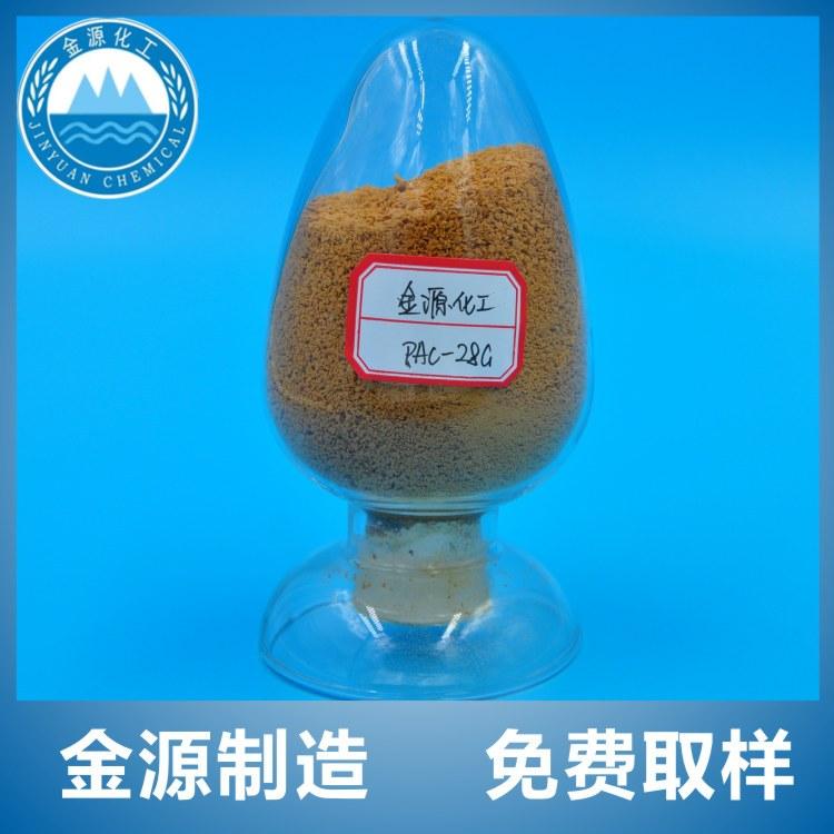 工业级固体24含量22含量聚合氯化铝生产厂家