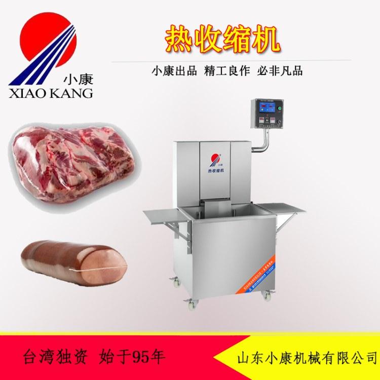 热收缩包装机 小康厂家直销大块牛羊肉热收缩膜包装机