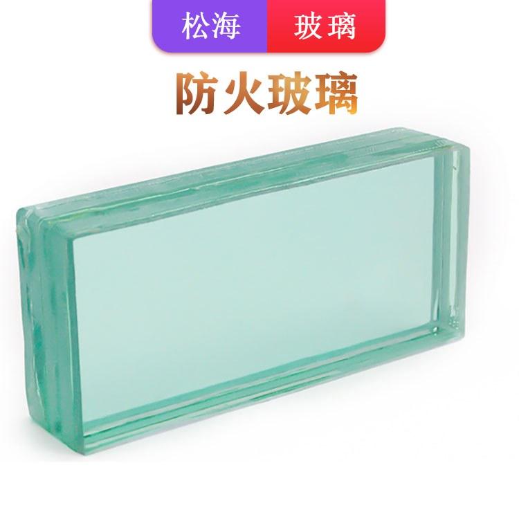 c类防火玻璃 c类一级防火玻璃 厂家直销 松海