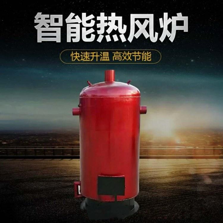 600型散热快高效热风炉 智能控温冬季保暖热风炉