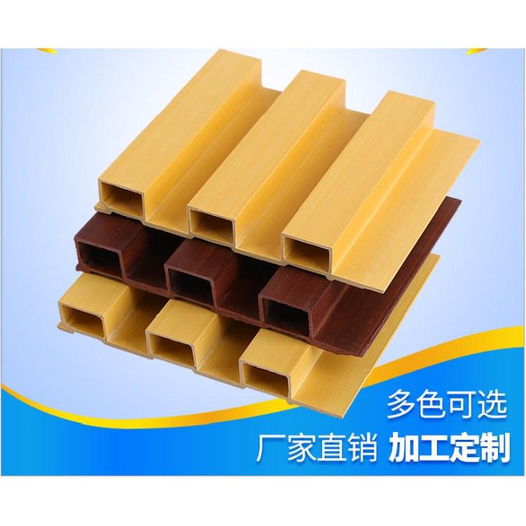 亿家绿晨 厂家直销生态木竹木纤维集成墙护墙板长城板天花吊顶