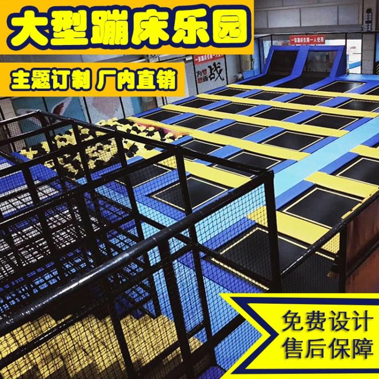 郑州多乐蹦床生产 蹦床主题公园 大型室内游乐设备