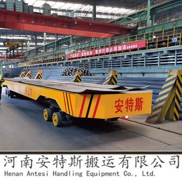 河南安特斯厂家直销蓄电池轨道电动地平车 电动无轨平车报价