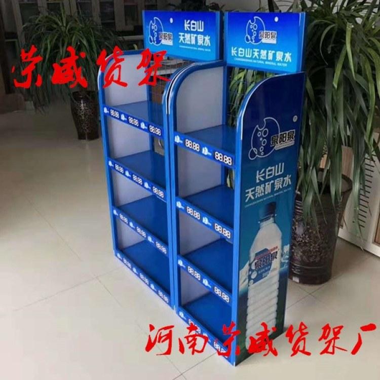 荣威货架 摆放饮料的架子放饮料的铁架子饮料展示货架超市饮料架图片饮料摆架带饮料展示架批发