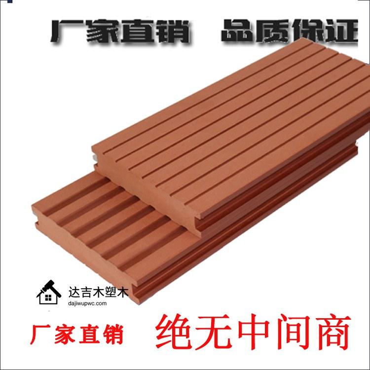 达吉木木塑厂家告诉您 木塑地板是否环保
