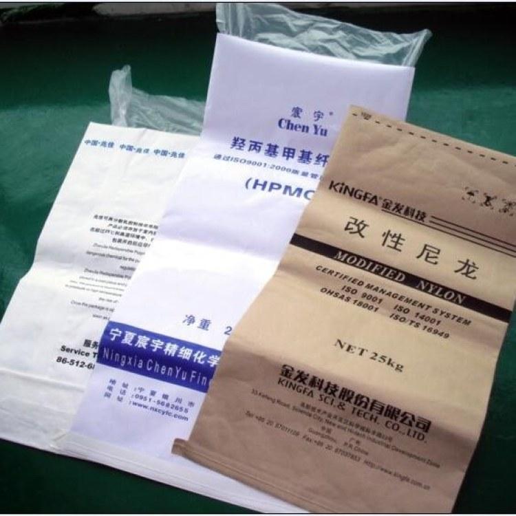 25KG防潮牛皮纸袋