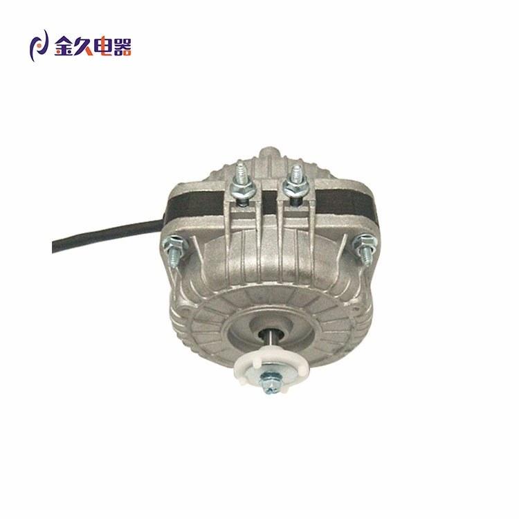 40W冷柜罩极电机风冷凝器制冷蒸发器风机