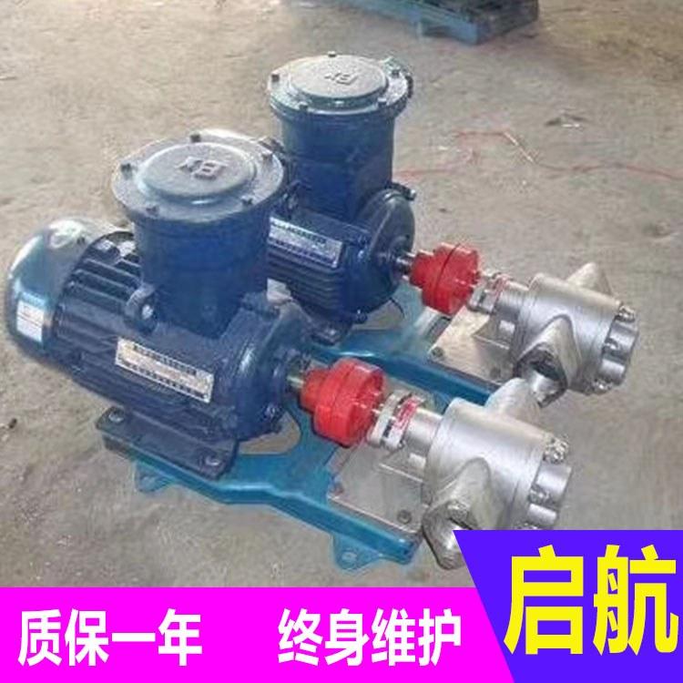 KCB不锈钢齿轮油泵 食品级齿轮泵耐腐蚀
