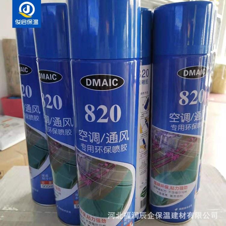 820空调通风专用胶 挤朔酚醛风板 空调软连接专用胶