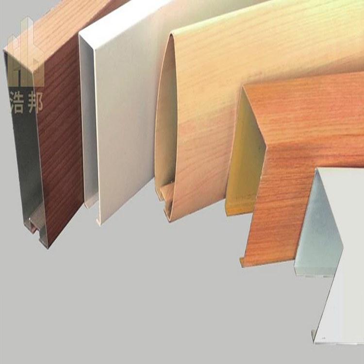 佛山浩邦铝方通 天花吊顶材料 厂家定制批发