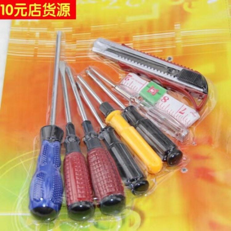 钢螺丝刀十字一字螺丝刀五金手动工具套装厂家直销一手货源