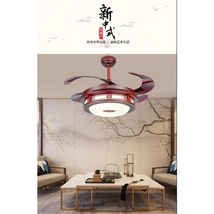 新中式系列吸顶灯交流变频款禅意书房客厅三色灯饰设计  中式风扇灯一体化定制